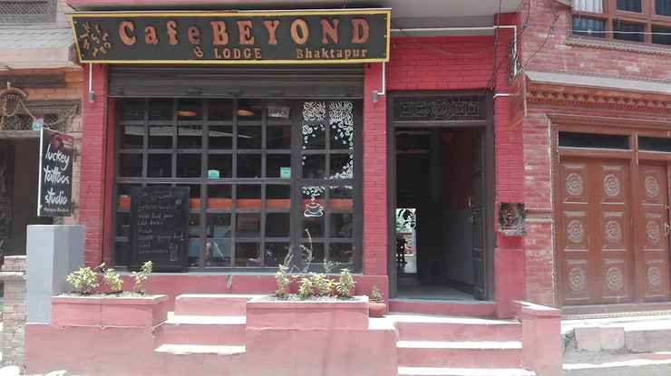 Cafe Beyond and Guest House image