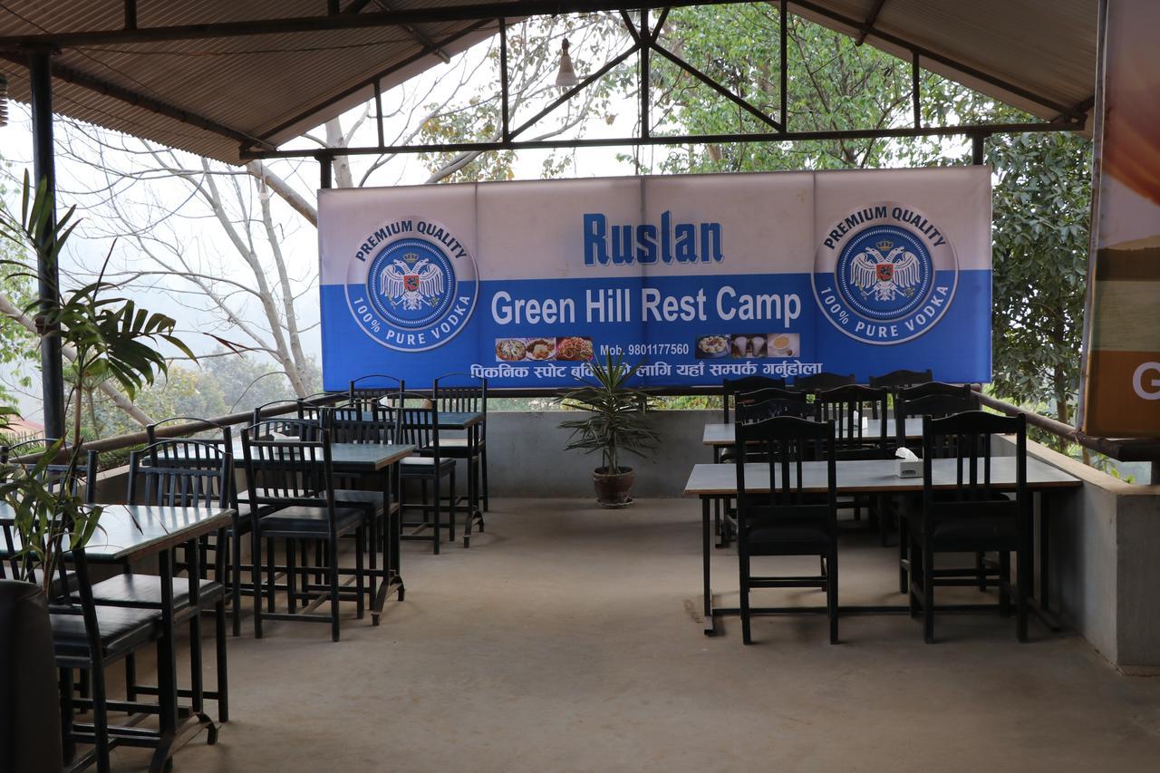 Green Hill Resort image
