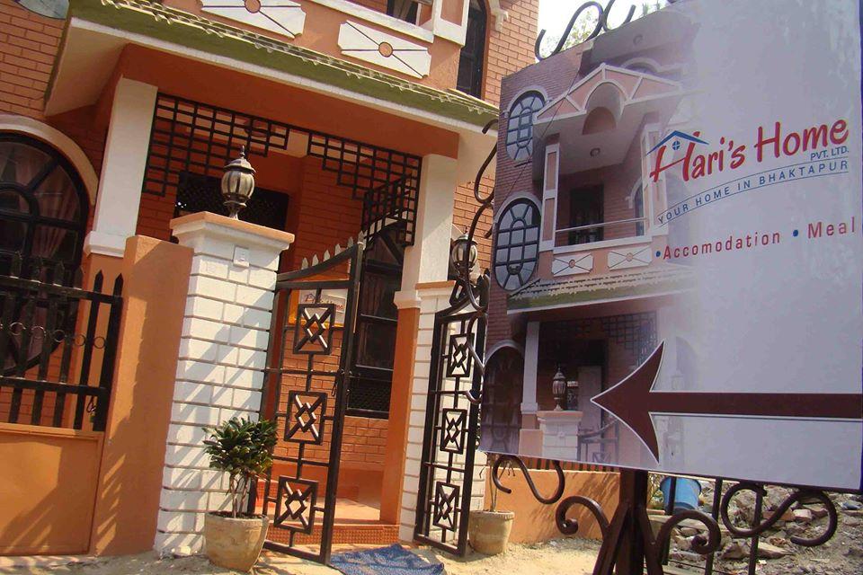 Hari's Home image