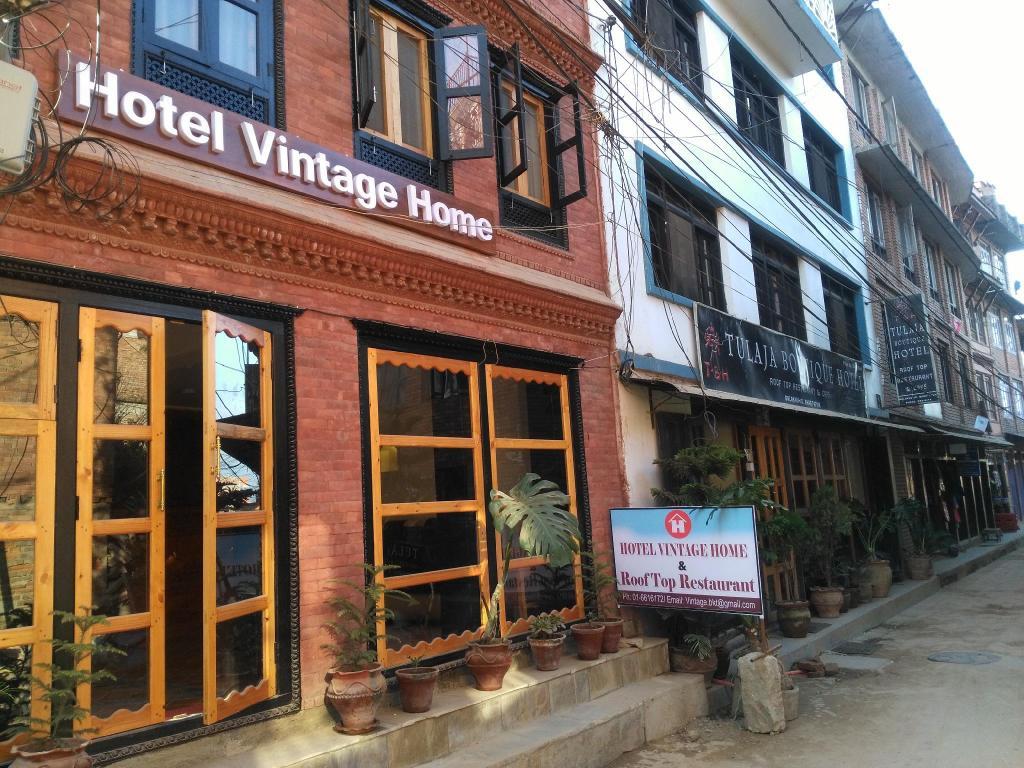 Hotel Vintage Home image