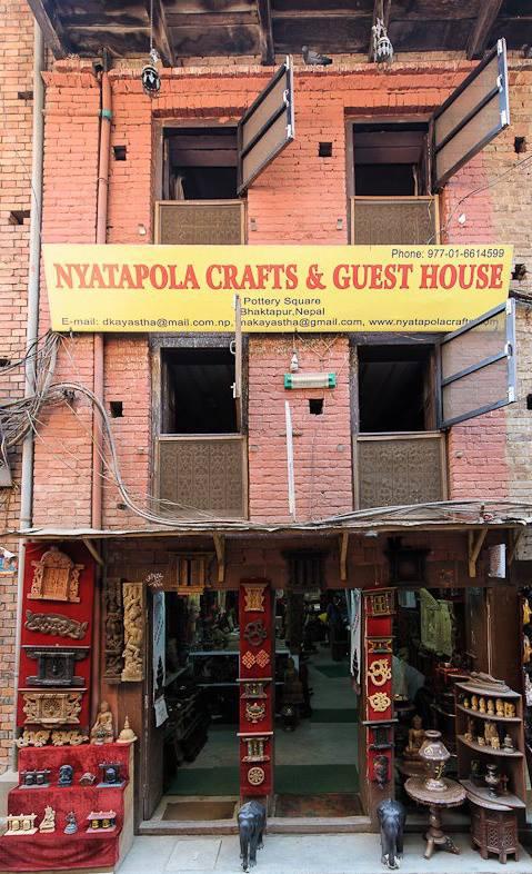 Nyatapola Guest House image
