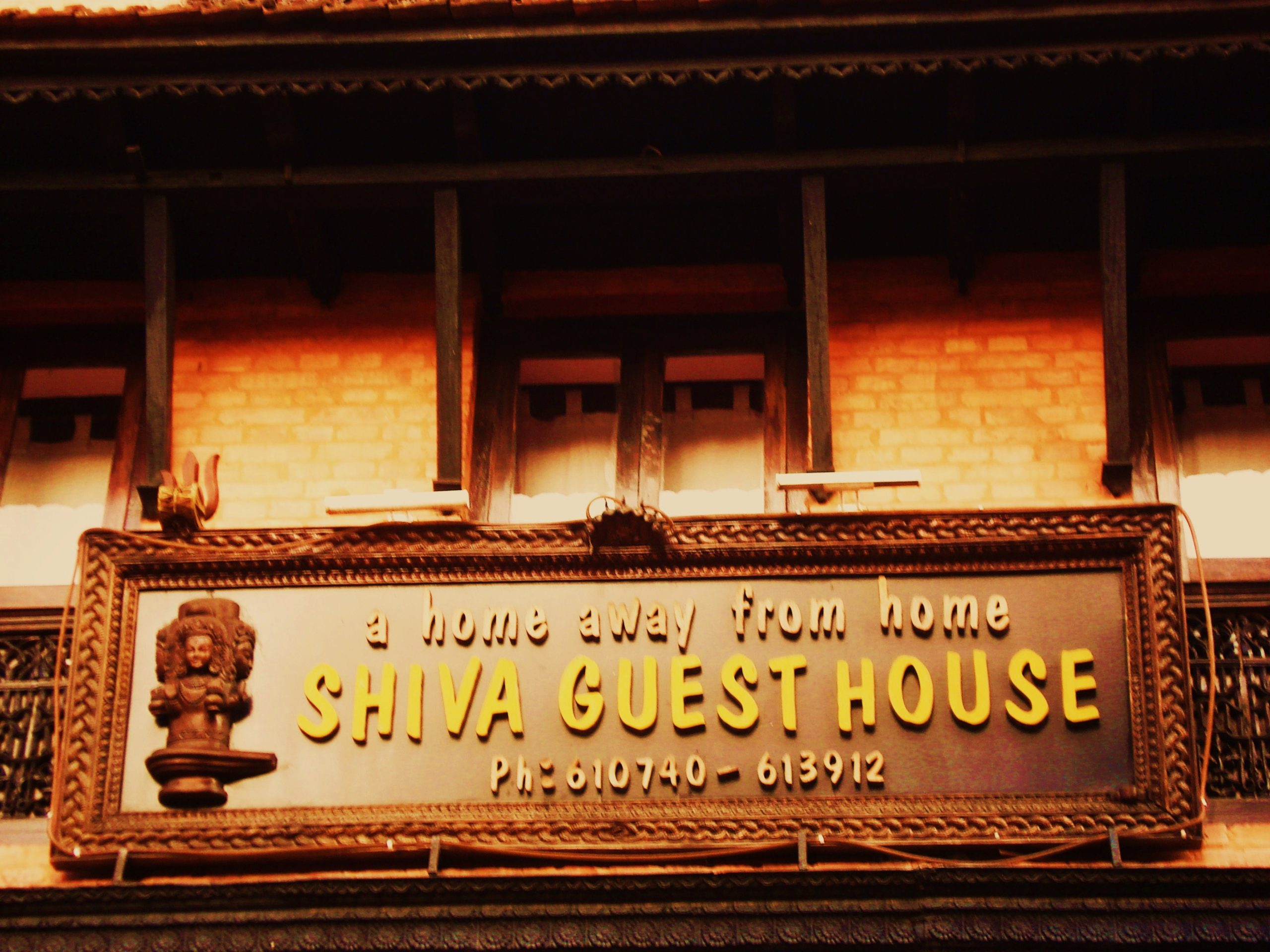 Shiva Guest House image