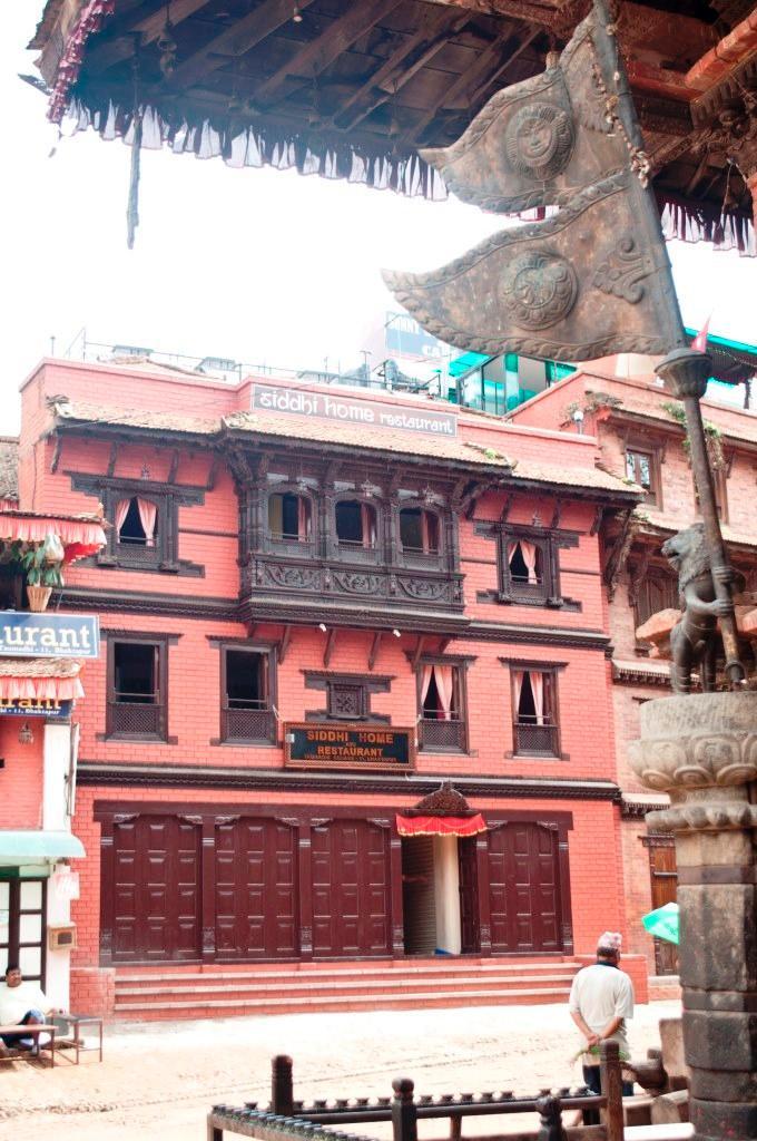 Siddhi Home & Restaurant image