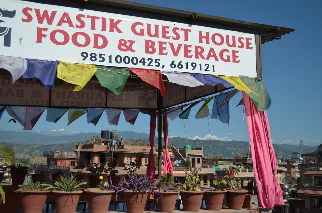Swastik Guest House image