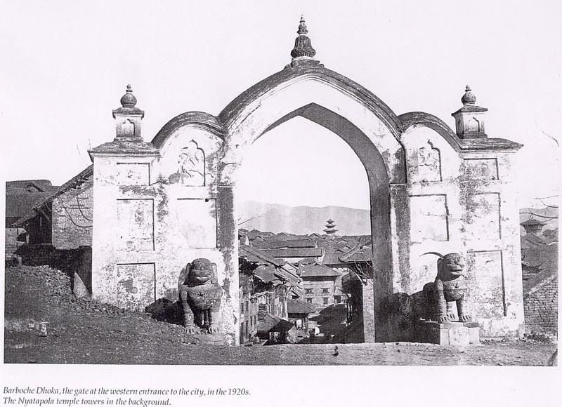 Bharbacho Gate image