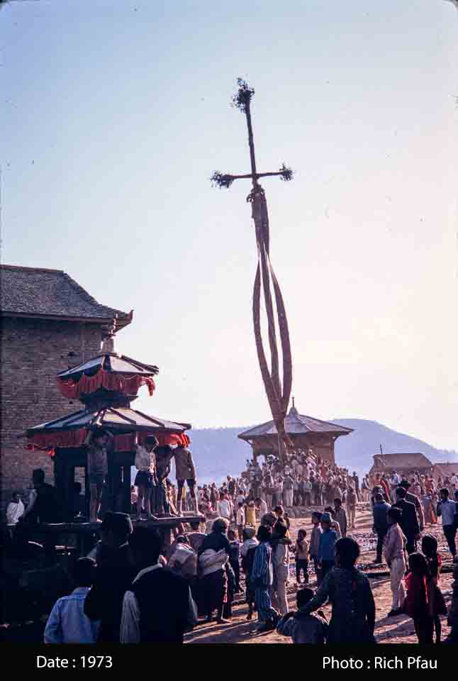 Biska Jatra during 1973 image