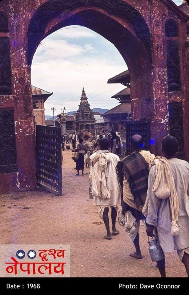 Durbar Square Entrance Gate image