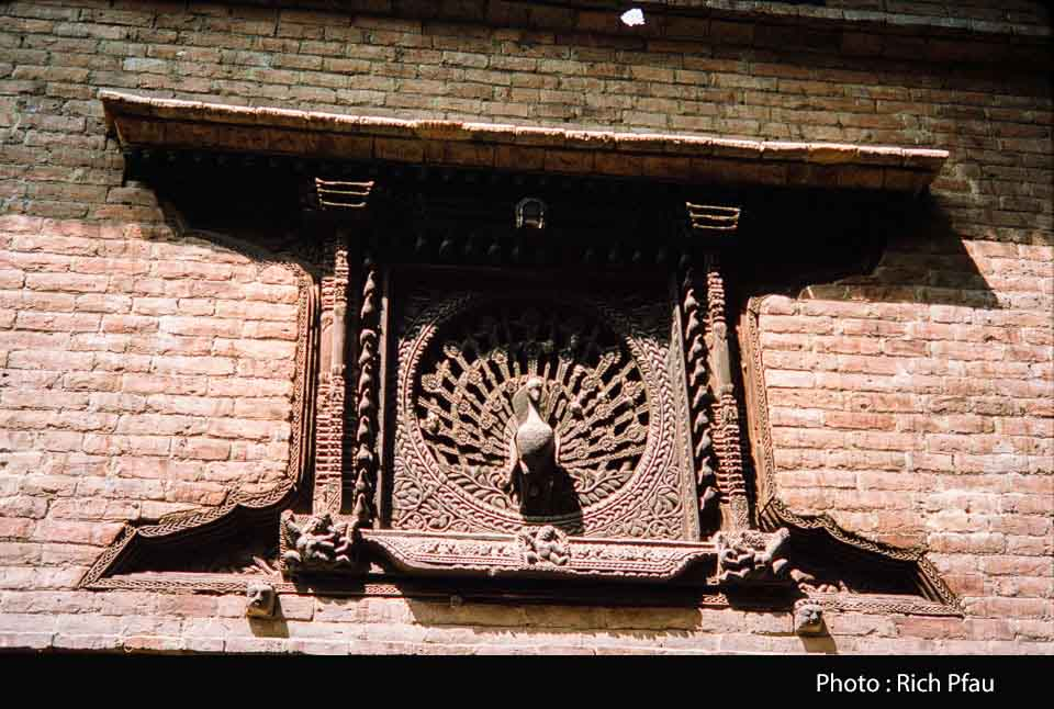 Peacock Window in Dattatreya Square in 1975 image