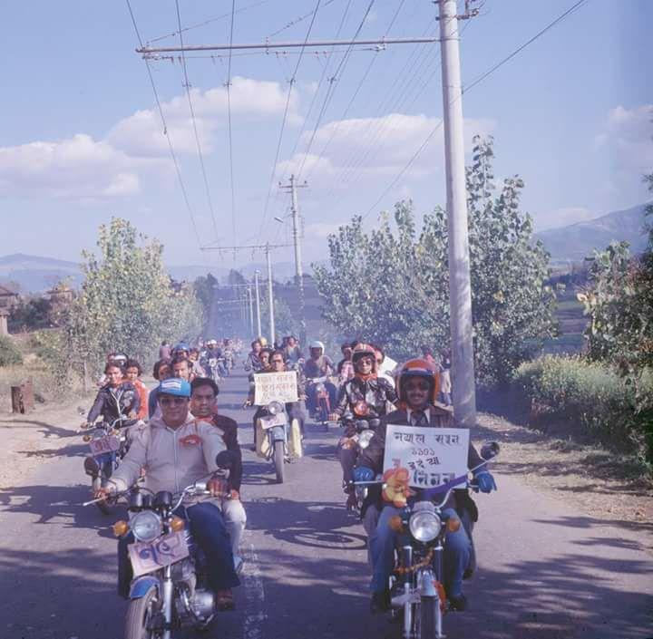 नेपाल सम्बत् ११०१ image