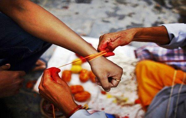 Gunhi Punhi ( Janai Purnima) image