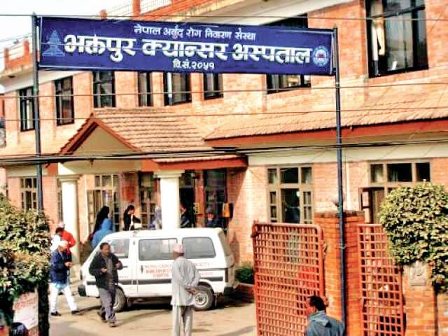 Bhaktapur Cancer Hospital image