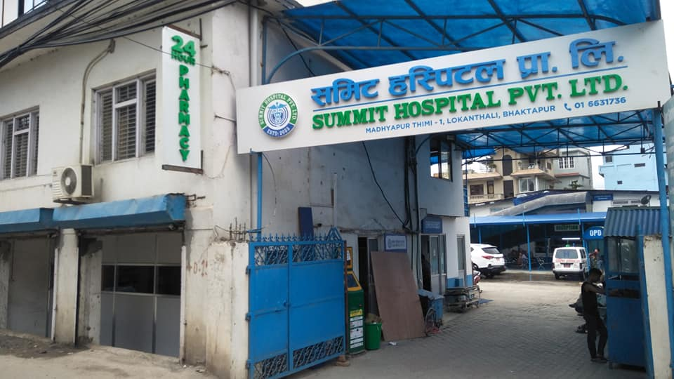 Summit hospital image