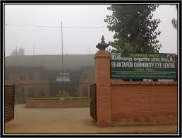 District Community Eye Centre,Bhaktapur image