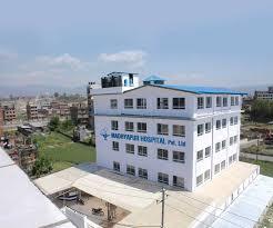 Madhyapur Hospital image