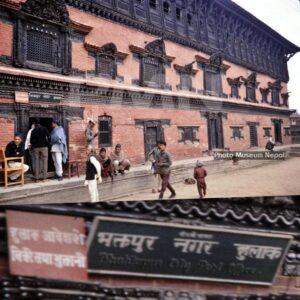 past post office of Bhaktapur