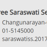 Shree Saraswati Secondary School