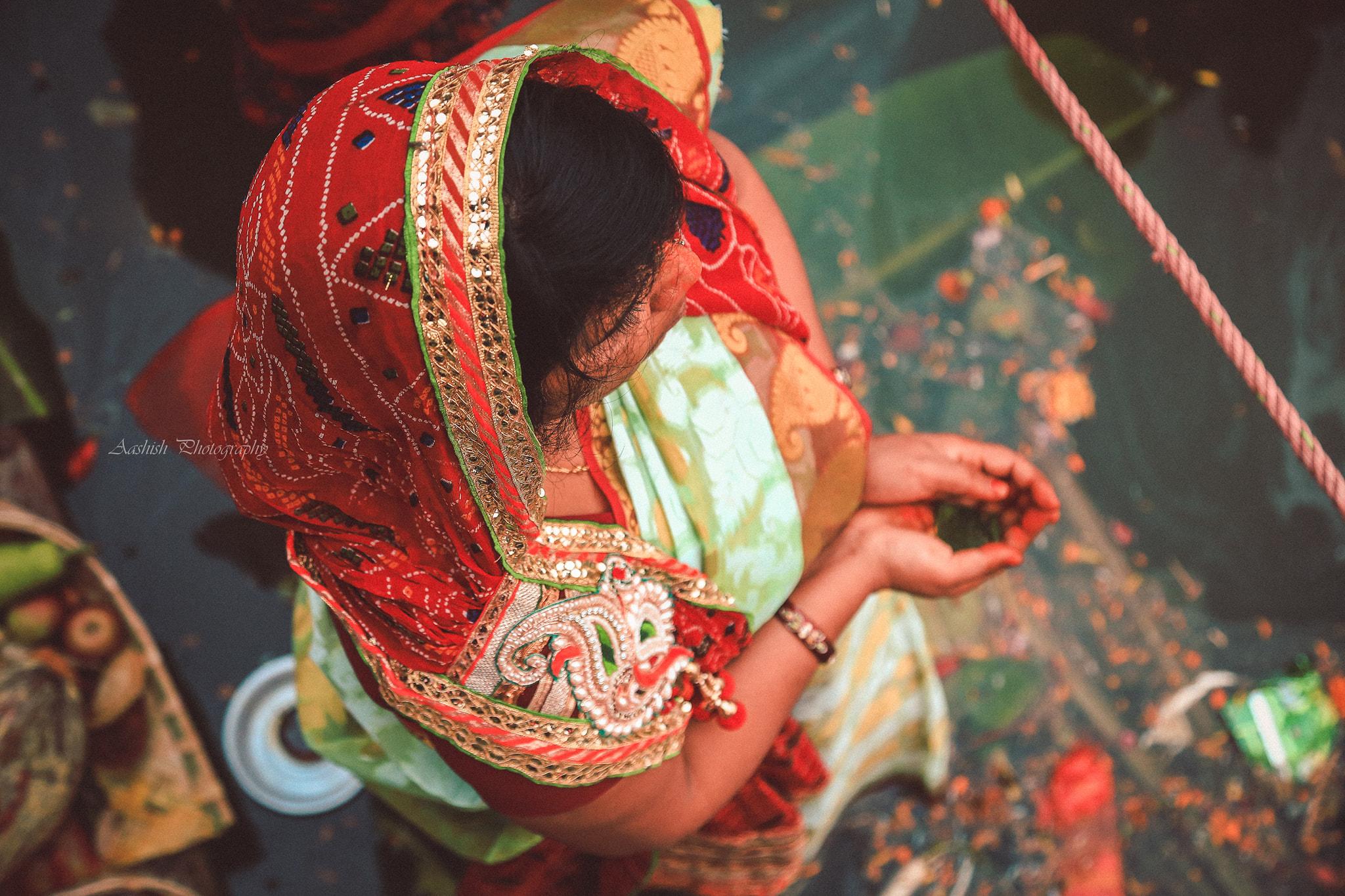 Nirjala Ekadashi image